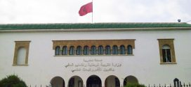 وزارة التعليم تكشف نتائج الحركة الانتقالية للمدراء الاقليميين
