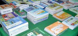 وزارة التربية الوطنية تغير جميع المقررات الدراسية انطلاقا من الموسم الحالي