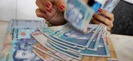 الوزارة المالية تقرر صرف أجور الموظفين ابتداء من يوم الجمعة بمناسبة العيد الاضحى