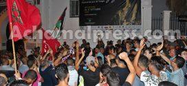 """احتجاجات صاخبة ضد مشاركة مغنية اسرائيلية في مهرجان """"طنجاز"""""""