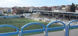 سلطات العرائش ترفض استقبال مباراة المغرب التطواني والرجاء البيضاوي
