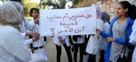العنف بالمدارس.. مؤشر على تراجع دور الأسرة والمدرسة في مجال التربية
