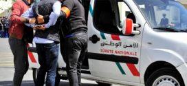 ايقاف متهم باختطاف واحتجاز شخصين والمطالبة بفدية مالية بطنجة
