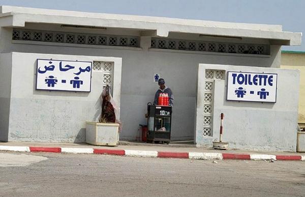 دراسة: النساء أكثر استعمالا للمراحيض العمومية بالمغرب