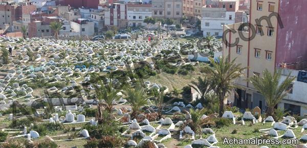 عشوائية المقابر تغضب المسلمين والمسحيين في طنجة