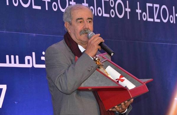 فوز بن يحيى الاعلامي بإذاعة طنجة بالجائزة الوطنية الكبرى للصحافة