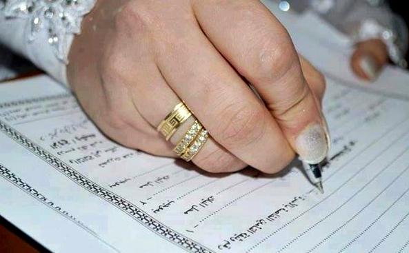 وزارة العدل تعلن عن انطلاق التسجيل لولوج مهنة العدل للنساء