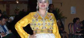 انطلاق فعاليات مهرجان باشيخ للسنة الأمازيغية بطنجة