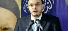 الأمن يعتقل أستاذ جامعي ينتمي لجماعة العدل والإحسان من مقر عمله بطنجة