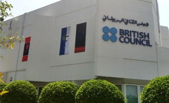 افتتاح مركز للاختبار الدولي للغة الإنجليزية في طنجة