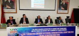 مؤتمر بطنجة يوصي بإصدار قانون لتعزيز الأمن المعلوماتي