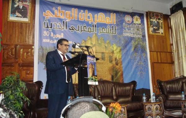 شفشاون تحتضن الدورة الثالثة والثلاثين للمهرجان الوطني للشعر المغربي الحديث