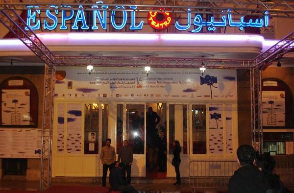 تطوان تحتضن الدورة الثانية من مهرجان الريف للفيلم الأمازيغي