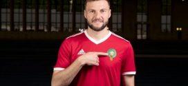 الفيفا تكشف عن القميص الجديد للمنتخب الوطني في مونديال روسيا
