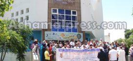 موظفو التربية والتكوين يتظاهرون ضد المديرة الإقليمية بطنجة