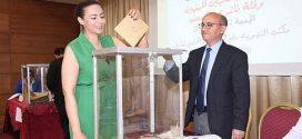 """لائحة """"حرية، نزاهة ومهنية"""" تفوز في انتخابات المجلس الوطني للصحافة"""