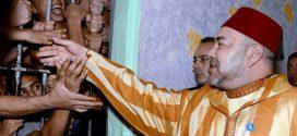 جلالة الملك يصدر عفوه السامي على 450 شخصا من بينهم محكومين في قضايا للإرهاب