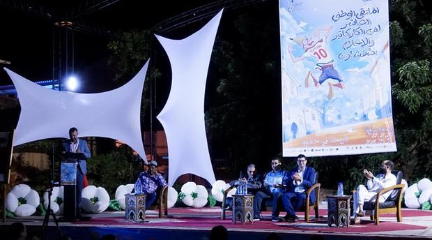 انطلاق فعاليات الدورة الـ10 للملتقى الوطني لفن الكاريكاتير والإعلام بشفشاون