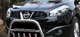 """""""وزارة النقل"""" تقرر تأجيل تاريخ الشروع في مراقبة تثبيت الأعمدة الواقية الأمامية للسيارات"""