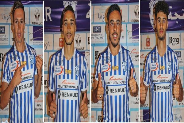 اتحاد طنجة يتعاقد رسميا مع 4 لاعبين لتعزيز فريقه الموسم المقبل