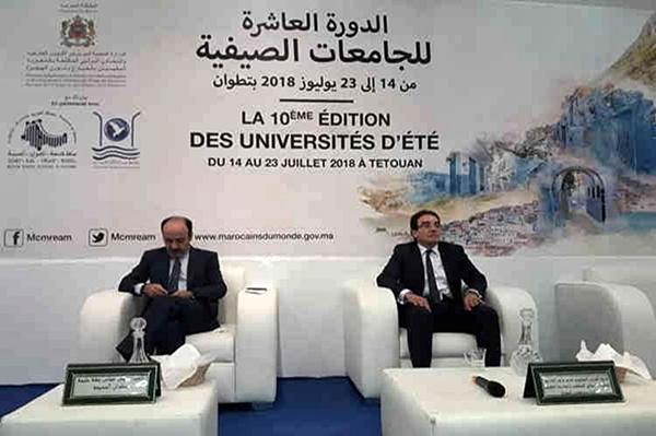 الوزير ينعتيق يترأس افتتاح الدورة العاشرة للجامعات الصيفية في تطوان