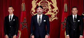 الملك محمد السادس يشدد على أهمية الطبقة الوسطى ويدعو لتقويتها