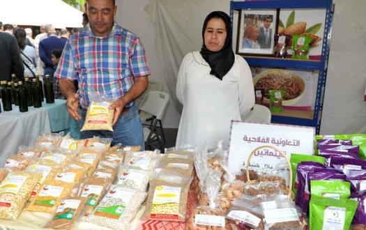 الحسيمة تستضيف معرضا لتسويق المنتجات المجالية ودعم التنمية المحلية