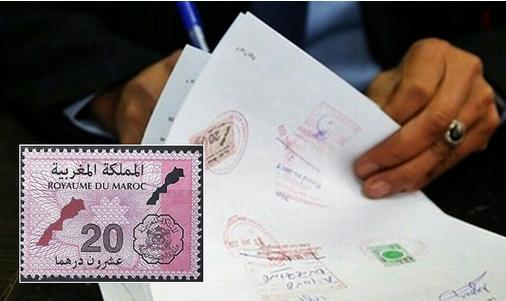 """وزارة الداخلية تدعو إلى تفعيل قرار إلغاء """"التمبر"""" من فئة 20 درهما"""