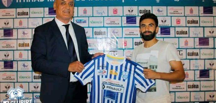 اتحاد طنجة يتعاقد رسميا مع محمد فوزير لمدة موسم واحد