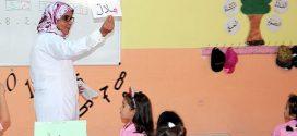مريم العمراني، أستاذة صهرت تقنيات الترفيه والتفاعل لتبدع نموذجا تربويا فريدا