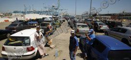بوليف يدعو مغاربة العالم للاطلاع على حالة العبور بميناء طنجة المتوسط لتجنب التأخر