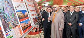 الملك يترأس إطلاق برنامج تأهيل المدن العتيقة لسلا ومكناس وتطوان والصويرة