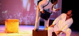 مهرجان طنجة للفنون المشهدية يناقش المسرح وقضايا الهجرة