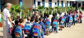وزارة التربية الوطنية تؤجل العمل بالتوقيت الدراسي الجديد