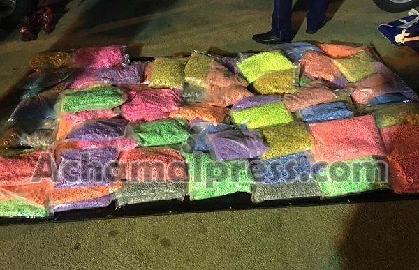 حجز أزيد من 493 الف قرص مخدر بميناء طنجة المتوسط