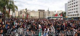 """احتجاجات صاخبة لتلامذة طنجة ضد """"ساعة العثماني"""""""