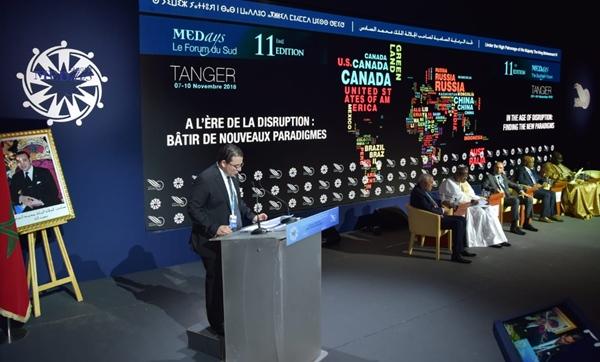 """""""ميدايز"""" يناقش العلاقات المغربية الإفريقية بطنجة"""