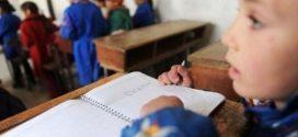 وزارة التربية الوطنية تعمم وحدات التعليم الأولي بإقليم الفحص أنجرة قبل عام 2021