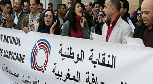 نقابة الصحافيين تستنكر حملة قذف وتشهير مست كاتب فرعها بطنجة
