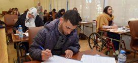 وزارة التربية والتعليم تفتح باب الترشيح لمباريات الأساتذة ''المتعاقدين''