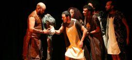 """المهرجان الوطني للمسرح بتطوان.. مسرحية """"بيلماون""""، غوص في أنتروبولوجيا أسطورة """"بوجلود"""""""