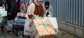 وقف التهريب المعيشي يهدد قوت عيش الآلاف من المواطنين بشمال المملكة