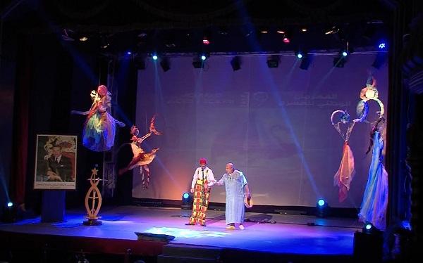 تطوان تحتضن الدورة العشرون للمهرجان الوطني للمسرح