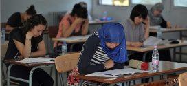 وزارة التعليم تلغي الإنتقاء الأولي في مباريات التوظيف بالتعاقد