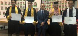مدرسة الملك فهد العليا للترجمة تحتفي بخريجي فوجها الثلاثين