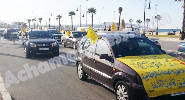 مسيرة السيارات تصل طنجة احتجاجا على استمرار مناطق حرة مستعمرة