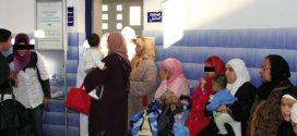 وزارة الصحة: خمسة ملايين أسرة استفادت من نظام المساعدة الطبية (راميد)