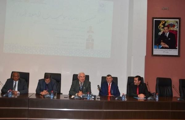تنصيب رؤساء المؤسسات الجامعية التابعة لجامعة عبد المالك السعدي بتطوان