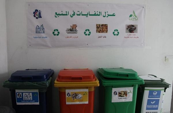 غرفة التجارة والصناعة لجهة طنجة تطلق مبادرة بيئية لعزل النفايات من المنبع