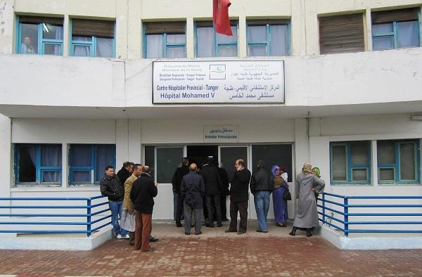أطباء مستشفى طنجة ينتقدون اكتظاظ جناح الولادة وقلة الموارد البشرية